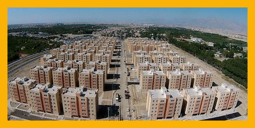 عملکرد وزارت راه و شهرسازی در حوزه مسکن