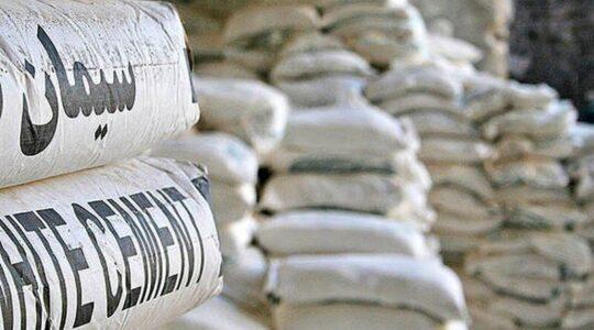 ظرفیت تولید سیمان