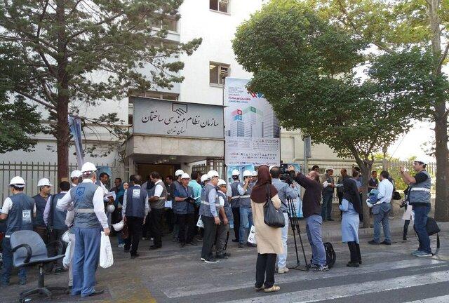 زمان انتخابات نظام مهندسی استان تهران
