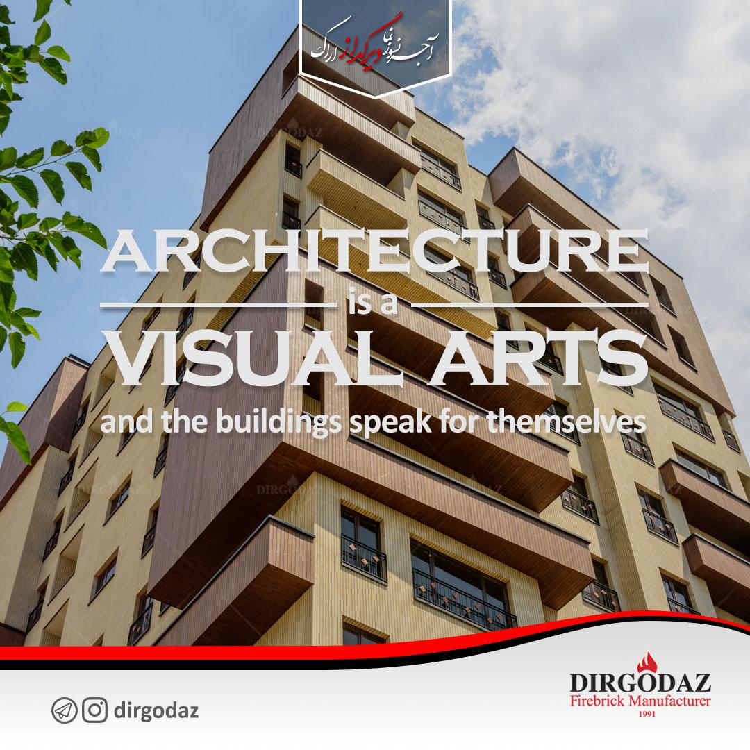 سخنان الهام بخش بزرگان معماری | جولیا مورگان