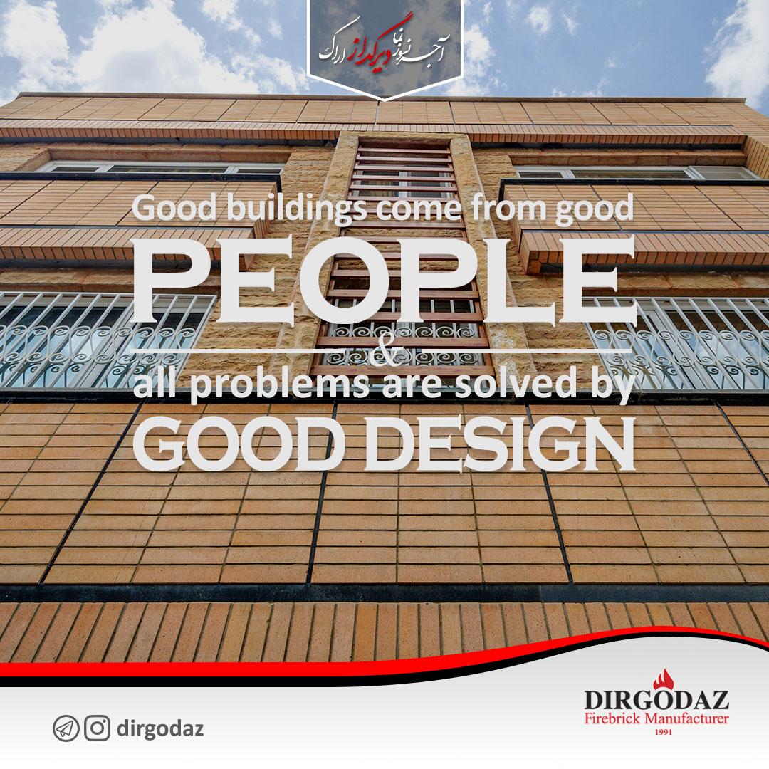 سخنان الهام بخش بزرگان معماری | استفن گاردینر