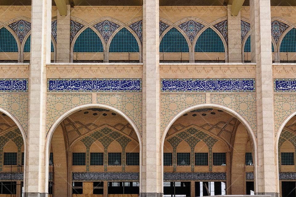 Mosalaye Imam Khomeini Tehran - 08